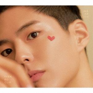 パク・ボゴム ALL MY LOVE [CD+DVD] 12cmCD Single