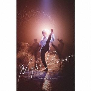三浦春馬 Night Diver [CD+DVD]<初回限定盤> 12cmCD Single ※特典...