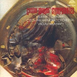 ヴァーツラフ・ノイマン マーラー: 交響曲全集、亡き子をしのぶ歌、さすらう若人の歌、他<タワーレコー...