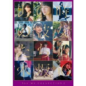 乃木坂46 ALL MV COLLECTION2〜あの時の彼女たち〜<通常盤> Blu-ray Di...