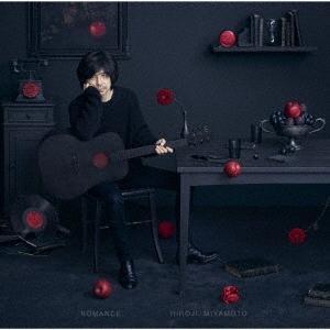 宮本浩次 ROMANCE [2CD+ブックレット]<初回限定盤> CD ※特典あり