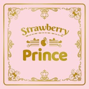 すとぷり Strawberry Prince [CD+グッズ]<完全生産限定盤A/豪華タイムカプセルBOX盤> CD ※特典あり