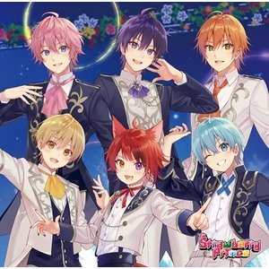 すとぷり Strawberry Prince [CD+冊子]<完全生産限定盤B/別冊!すとめもぶっく...