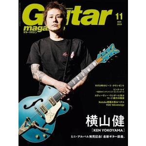 中古ギターマガジン Guitar magazine 2010 11 ギターマガジンの商品画像|ナビ