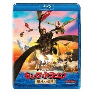 ヒックとドラゴン 聖地への冒険 Blu-ray Disc|タワーレコード PayPayモール店