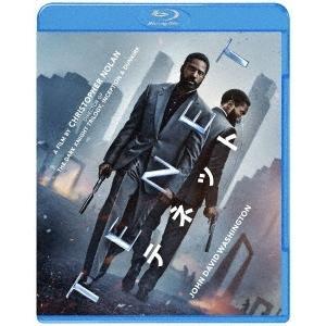 TENET テネット [2Blu-ray Disc+DVD] Blu-ray Disc|タワーレコード PayPayモール店