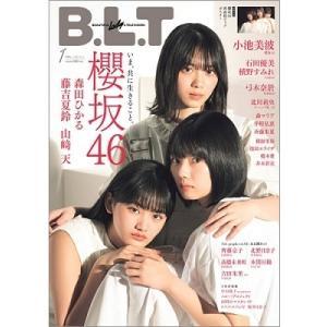 B.L.T. 2021年1月号<オンライン限定特典: 横野すみれ(NMB48)ポストカード1枚> M...