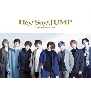 Hey! Say! JUMP Hey!Say!JUMPカレンダー2021.4→2022.3(ジャニーズ事務所公認) Calendar|タワーレコード PayPayモール店