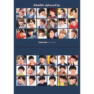 関西ジャニーズJr. 関西ジャニーズJr.カレンダー2021.4→2022.3 Calendar|タワーレコード PayPayモール店