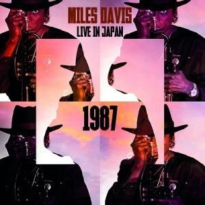 Miles Davis Japan 1987 CD