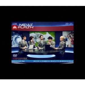 東京事変 2O2O.7.24閏vision特番ニュースフラッシュ<初回生産限定仕様> DVD ※特典あり タワーレコード PayPayモール店