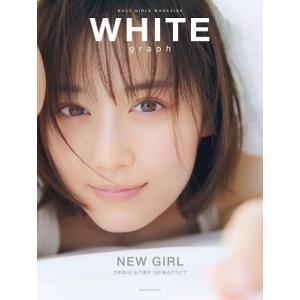WHITE graph 005 Bookの商品画像|ナビ