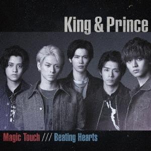 King & Prince Magic Touch / Beating Hearts<通常盤> 12cmCD Single|タワーレコード PayPayモール店