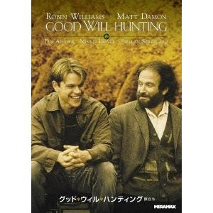 グッド・ウィル・ハンティング/旅立ち DVD|タワーレコード PayPayモール店