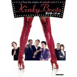 キンキーブーツ DVD|タワーレコード PayPayモール店