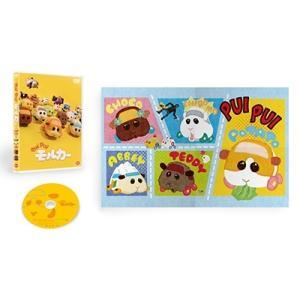 PUI PUI モルカー DVD ※特典あり|タワーレコード PayPayモール店