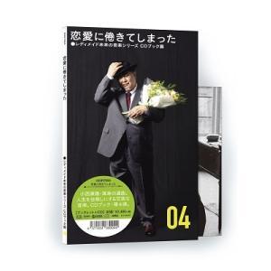 Various Artists レディメイド未来の音楽シリーズ CDブック篇 #04 恋愛に倦きてしまった [CD+ブックレット] CD|タワーレコード PayPayモール店