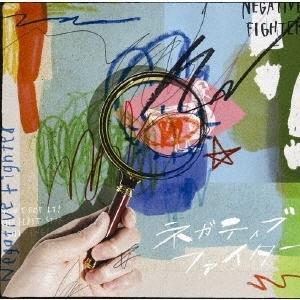 Hey! Say! JUMP ネガティブファイター<通常盤> 12cmCD Single|タワーレコード PayPayモール店
