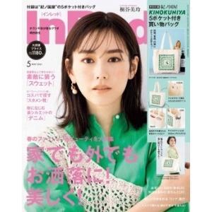 InRed 2021年5月号 Magazine|タワーレコード PayPayモール店