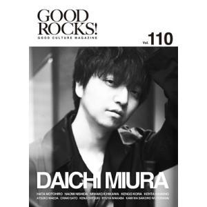 GOOD ROCKS! Vol.110 Book|タワーレコード PayPayモール店