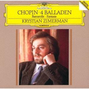 クリスチャン・ツィメルマン ショパン:4つのバラード、幻想曲、舟歌 SHM-CD ※特典あり