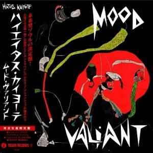Hiatus Kaiyote Mood Valiant<Red in Black Inkspot Vinyl/タワーレコード限定> LP|タワーレコード PayPayモール店