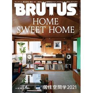 BRUTUS 2021年5月15日号 Magazine