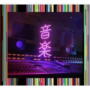 東京事変 音楽 [2CD+写真帖『仕事中』]<初回生産限定盤> CD ※特典あり|タワーレコード PayPayモール店