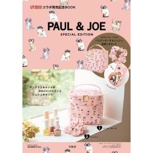 PAUL & JOE SPECIAL EDITION Book|タワーレコード PayPayモール店