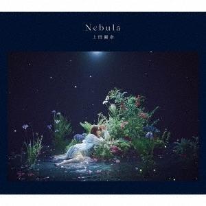 上田麗奈 Nebula CD ※特典あり