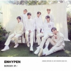 ENHYPEN BORDER : 儚い [CD+Photobook]<初回限定盤B> 12cmCD Single ※特典あり|タワーレコード PayPayモール店