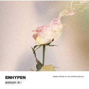 ENHYPEN BORDER : 儚い<通常盤 (初回プレス)> 12cmCD Single ※特典あり|タワーレコード PayPayモール店