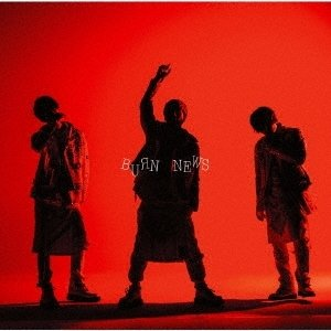 NEWS BURN [CD+DVD]<初回盤B> 12cmCD Singleの画像