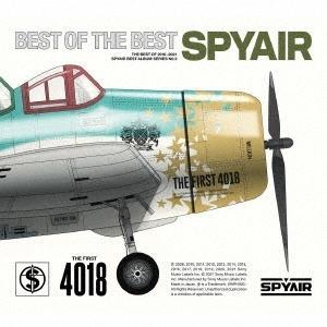 SPYAIR BEST OF THE BEST<期間生産限定盤> CDの画像