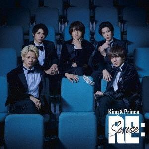 King & Prince Re:Sense [CD+DVD+フォトブックレット]<初回限定盤B> ...