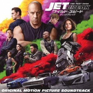 Original Soundtrack ワイルド・スピード/ジェットブレイク オリジナル・サウンドトラック CD タワーレコード PayPayモール店