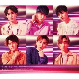 SixTONES マスカラ [CD+DVD]<初回盤A> 12cmCD Single ※特典あり