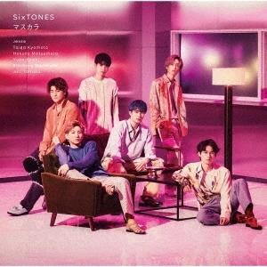 SixTONES マスカラ<通常盤/初回限定スリーブケース仕様> 12cmCD Single ※特典...