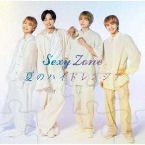 Sexy Zone 夏のハイドレンジア<通常盤/初回限定ピクチャーレーベル仕様> 12cmCD Si...