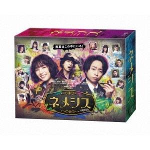ネメシス DVD-BOX DVD ※特典あり|タワーレコード PayPayモール店