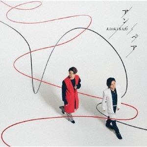 KinKi Kids アン/ペア [CD+Blu-ray Disc]<初回盤B> 12cmCD Si...
