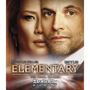 エレメンタリー ホームズ&ワトソン in NY ファイナル・シーズン<トク選BOX> DVD