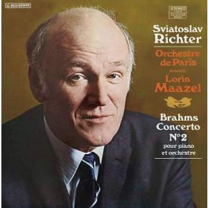 スヴャトスラフ・リヒテル スヴャトスラフ・リヒテル/ピアノ協奏曲集 (1969-79年録音。旧EMI...