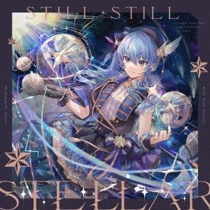 星街すいせい Still Still Stellar CD
