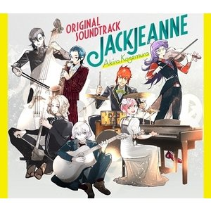 Akira Kosemura JACK JEANNE Original Soundtrack CD|タワーレコード PayPayモール店