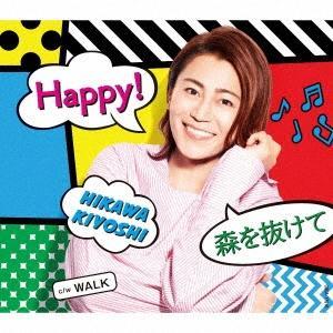 氷川きよし Happy!/森を抜けて C/W WALK<Aタイプ> 12cmCD Single