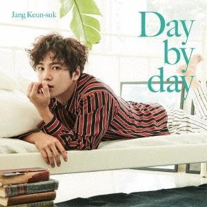 チャン・グンソク Day by day [CD+DVD]<初回限定盤A> 12cmCD Single ※特典ありの画像
