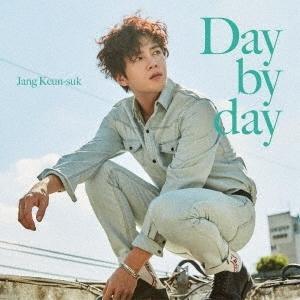 チャン・グンソク Day by day [CD+ブックレット]<初回限定盤C> 12cmCD Single ※特典ありの画像