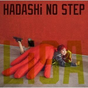 LiSA HADASHi NO STEP [CD+DVD]<初回生産限定盤> 12cmCD Sing...