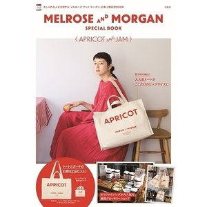 MELROSE AND MORGAN SPECIAL BOOK〈APRICOT AND JAM〉 B...